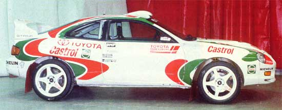 side view of ST205 WRC in Castrol livery